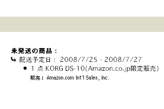20080407a.jpg