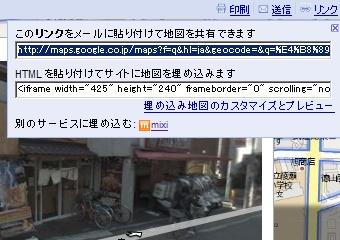 20080806b.jpg