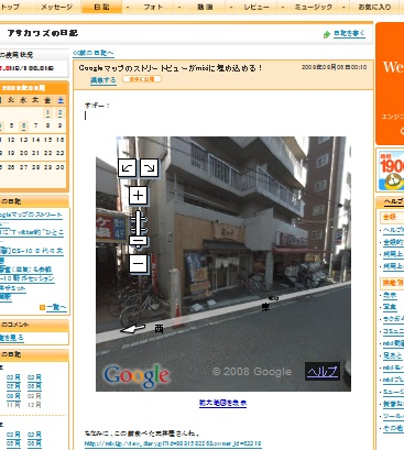 20080806c.jpg