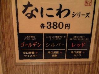 20080809b.JPG