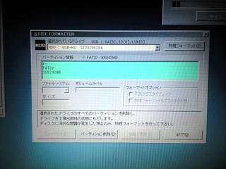 Disk Formatter