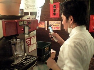 昭和百円酒場 はいから家
