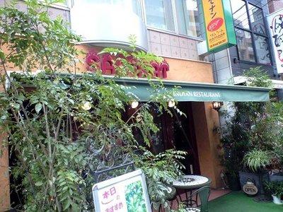 サムラート恵比寿店