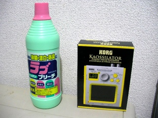 KAOSSILATOR1.JPG