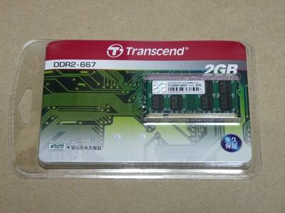 Mini9のメモリを2Gに増設