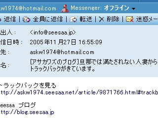 image/askw1974-2005-11-28T13:41:33-1.jpg