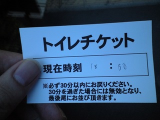 CA3A0024001.JPG