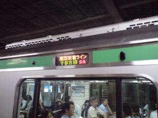 CA3A0064.JPG